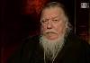 Протоиерей Дмитрий Смирнов о православных психотерапевтах (видео)