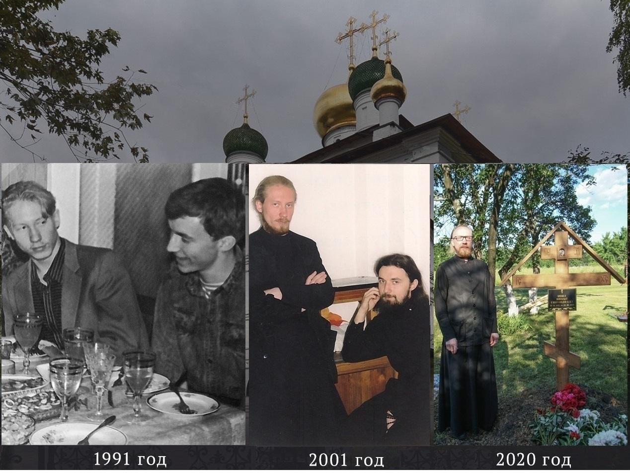 Памяти друга и брата во Христе - монаха Николая (Валерия Муромцева)